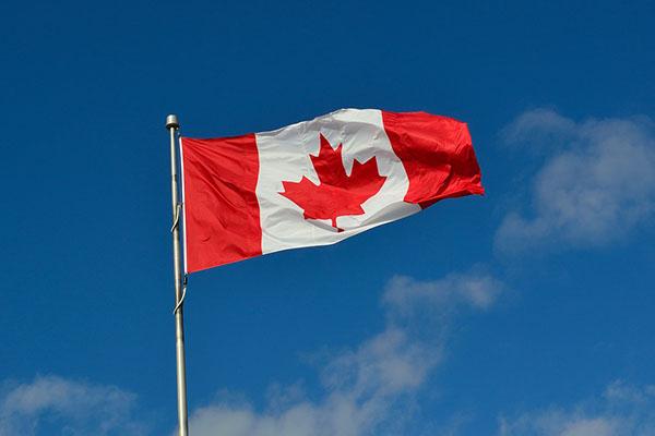 Canadian Flag via ElasticComputeFarm